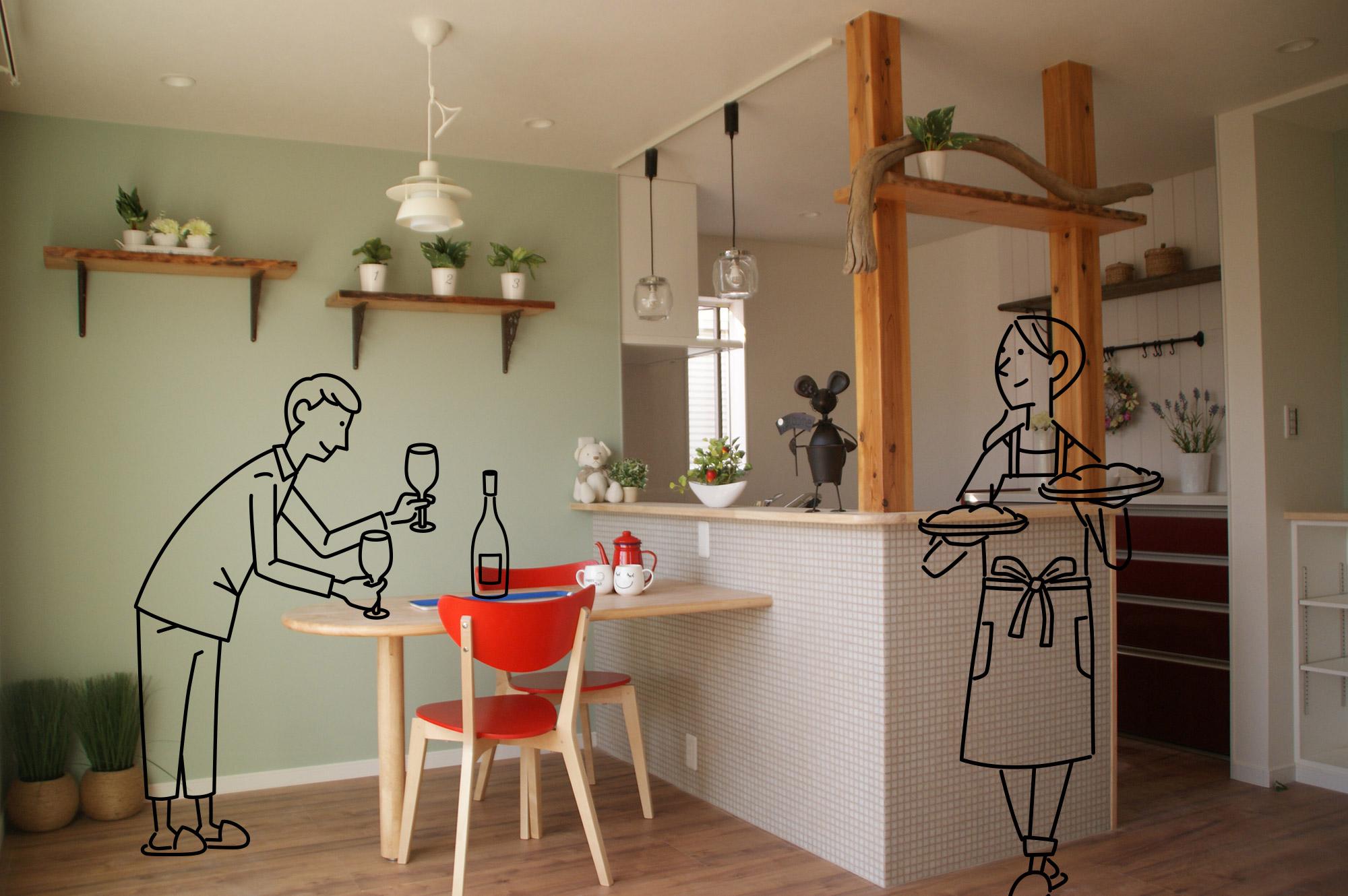 3世帯が一緒に暮らす家