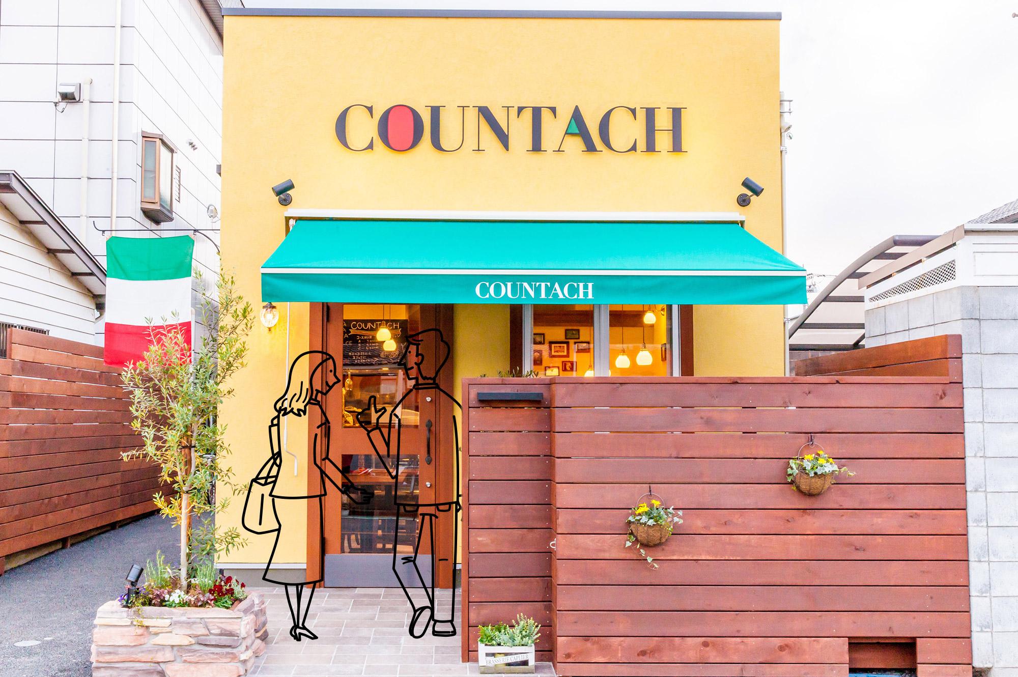 イタリアレストラン☆COUNTACH